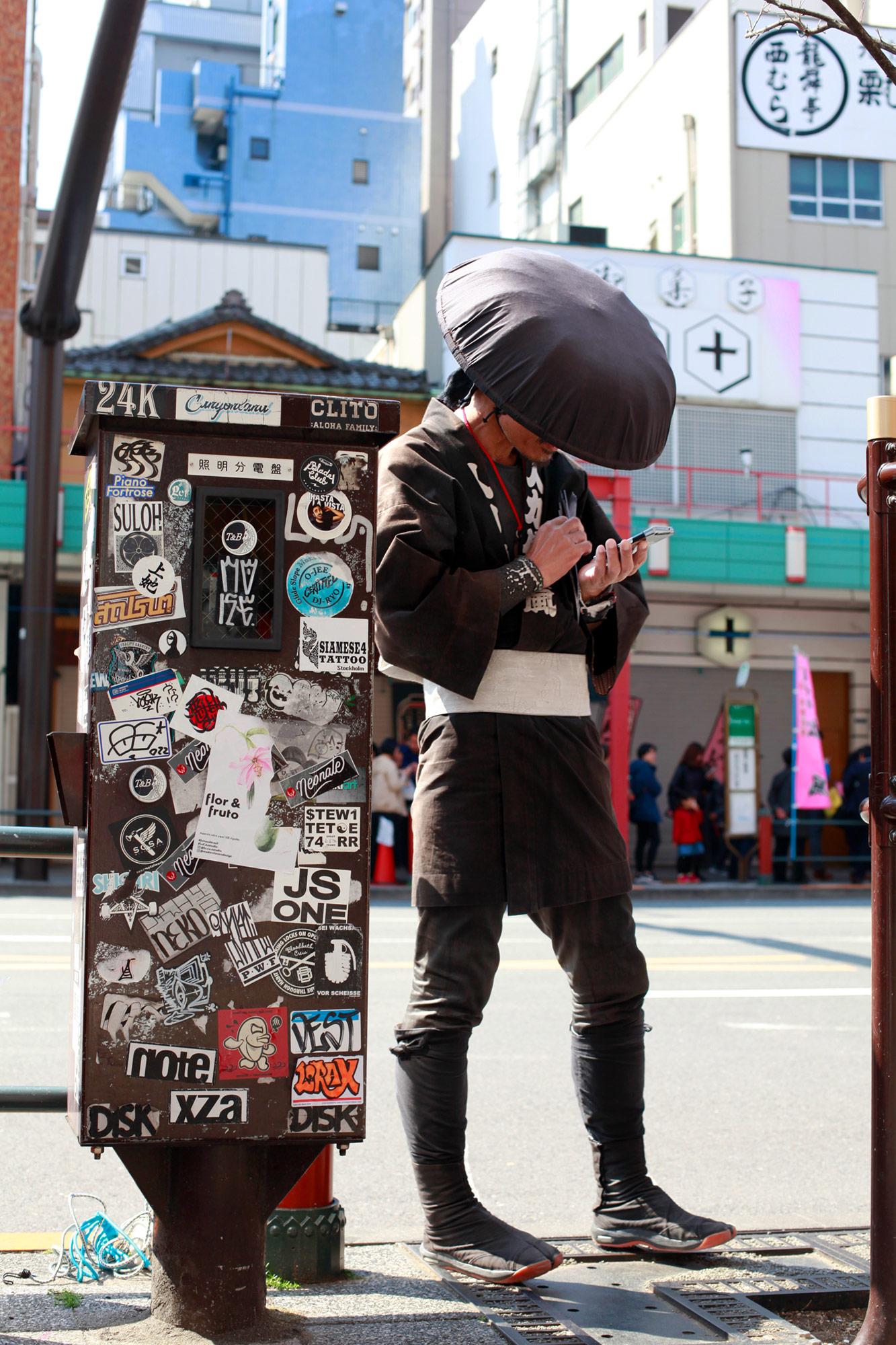 On the street: Tokyo by Sheila Velasco